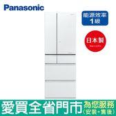 Panasonic國際500L六門玻璃變頻冰箱NR-F504HX-W1含配送到府+標準安裝【愛買】