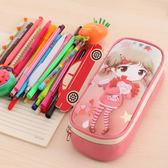聖誕交換禮物-卡通大容量多功能筆袋簡約小女孩文具盒