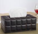 車載紙巾盒 歐式皮革紙巾盒定制簡約 客廳茶幾餐巾抽紙盒汽車載【快速出貨八折下殺】