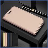 SONY XA2+ XA2 Ultra XA2 XZ3 XZ2 肌膚系列 手機皮套 掀蓋殼 插卡 支架 皮套 保護套
