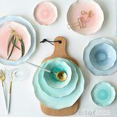 星雲金邊二人食陶瓷餐具套裝家用盤子菜盤飯碗湯碗碟套裝igo 溫暖享家