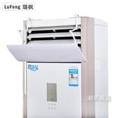 冷氣擋風板中央冷氣擋風板立式冷氣出風口擋板導風罩櫃式冷氣導風板防直吹xw