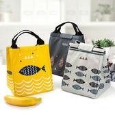 【BlueCat】日系小魚乾牛津布手提便當袋 保溫袋