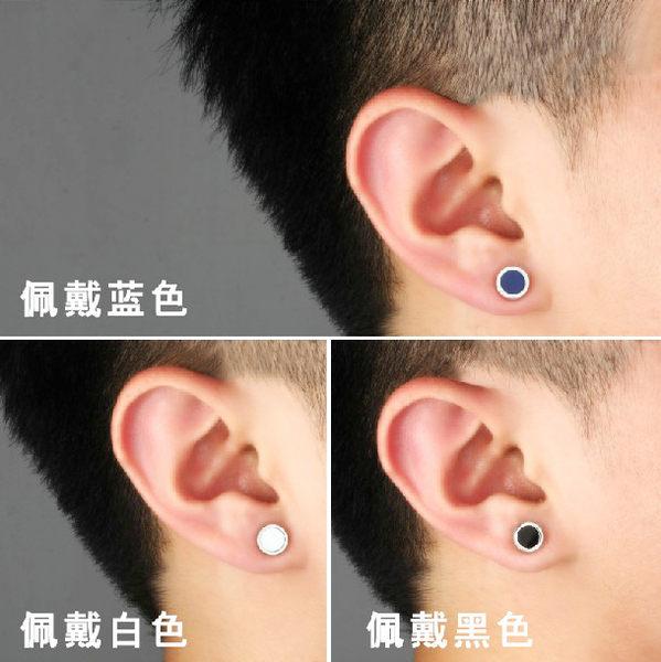 Star 鈦鋼系列- 鹿晗同款韓版無耳洞吸鐵石磁鐵耳飾(單個) -D6061