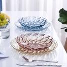 果盤家用客廳水果盤托盤北歐式水晶茶幾塑料糖果盆干果籃甜品盤子創意