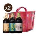 【豆油伯】缸底/甘田(薄鹽)/金美滿(無添加糖) 醬油3入伴手禮2組,送亮粉袋(不挑款)兩個