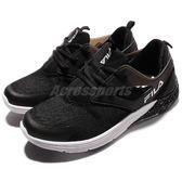 【六折特賣】FILA 慢跑鞋 X309R 低筒 襪套式黑 白 運動鞋 潑墨 基本款 男鞋【PUMP306】 1X309R001