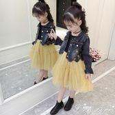 童裝女童秋裝套裝新款韓版潮衣兒童洋氣長袖牛仔連身裙兩件套 范思蓮恩