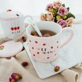 馬克杯陶瓷杯辦公室帶蓋勺學生泡茶【奇趣小屋】