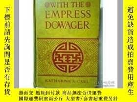 二手書博民逛書店With罕見the Empress Dowager of Chi