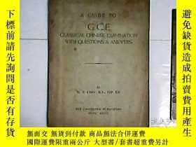 二手書博民逛書店A罕見GUIDE TO G.C.E.CLASSICAL CHIN