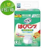 《利護樂Livedo》日本原裝進口褲型成人紙尿褲 L號 20片*(4包/箱)