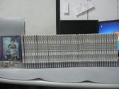 【書寶二手書T4/一般小說_RGF】機動風暴_全46集合售_骷髏精靈