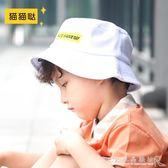 親子漁夫帽夏天防曬遮陽盆帽大檐3-4-6歲男女兒童母女母子太陽帽『CR水晶鞋坊』