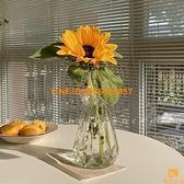 透明玻璃花瓶南瓜折紙玻璃花瓶裝飾水培花瓶桌上瓶【慢客生活】