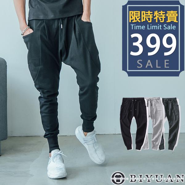 【OBIYUAN】MIT 大口袋 休閒褲棉長褲 縮口褲/束口褲 共3色【JG3093】