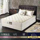 【LAKA】 防螨抗菌 三線雙面布彈簧乳膠床墊(Free night系列)雙人5尺
