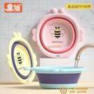 3個裝 新生嬰兒洗臉盆專用折疊盆三件套寶寶用品兒童洗屁股小盆子【小獅子】