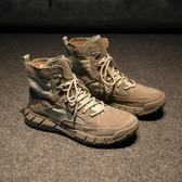 男靴 夏季真皮牛皮馬丁靴英倫風韓版百搭短靴工裝鞋戶外