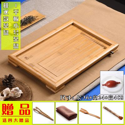 竹制茶盤小號排水茶台蓄水功夫茶具配件大號家用茶海實木抽屜式RM