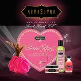 【美國KAMA SUTRA】粉紅甜心潤滑液禮盒組 QUEEN時尚精品 情趣用品