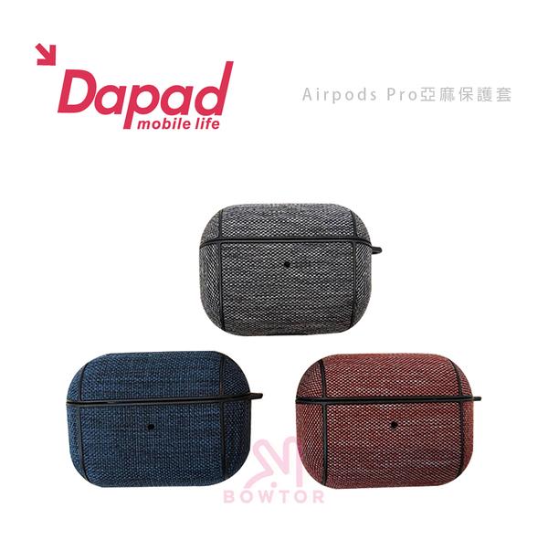 光華商場。包你個頭【DAPAD】Airpods Pro 亞麻保護套 精準孔位 可用掛勾