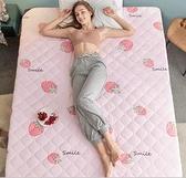 床墊 床墊軟墊硬墊加厚床褥雙人家用褥子墊被學生宿舍單人租房專用墊子TW【快速出貨八折搶購】