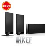 劇院套裝 KEF T101 衛星揚聲器 超薄低音單體一對 +KEFT 101C 中置 單入 黑/白色 公司貨