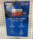[COSCO代購] C129040 SAMSUNG MICRO SD CARD 128G U3記憶卡 EVO PLUS 最高讀100MB/S 寫60 MB/S