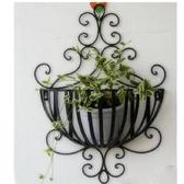 客廳歐式鐵藝花架田園風格壁掛花籃壁掛置物架陽台花架 露露日記