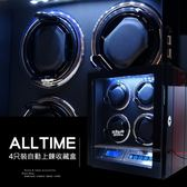 │完全計時│自動機械錶收藏盒【自動上鍊盒4只】鋼琴烤漆雙色款 (自動23) LED 日本馬達 遙控器