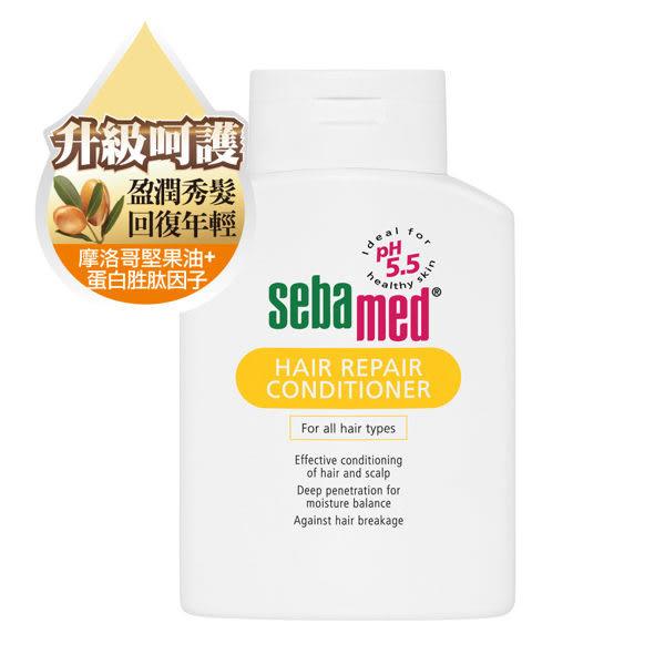 全新 德國施巴Sebamed pH5.5 修護潤髮乳400ml  總代理公司貨