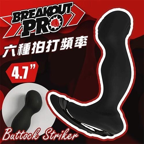【成人情趣用品】Buttock Striker 6段變頻拍打刺激後庭震動棒