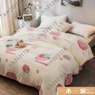 毛毯 雪花絨夏季毛毯珊瑚毯子薄款床單人毛巾被子夏天空調辦公室午睡毯 一木一家