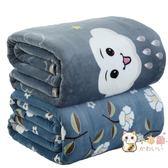 交換禮物-嬰兒毛毯雙層加厚秋冬季寶寶小毯子春秋新生兒童蓋毯保暖四季云毯