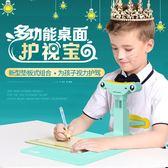 矯正器 護眼矯姿寫字板坐姿矯正語音提醒器小學生兒童矯正姿勢預防架 聖誕交換禮物
