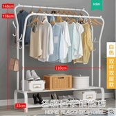 衣帽架落地掛衣架櫃子簡易衣架臥室間家用衣服包置物架子簡約現代 NMS名購居家