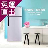 HERAN禾聯 579公升變頻雙門冰箱(浪漫紫玫瑰系列)HRE-B5822V【免運直出】
