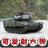 遙控坦克超大號金屬炮管可發射充電動兒童玩具履帶式男孩汽車