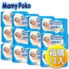 滿意寶寶 棉柔純水濕紙巾/濕巾 補充包100抽x12包/箱