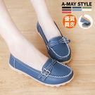 樂福鞋-秀氣粗針線軟Q豆豆鞋(36-42加大碼)【XJ808529】  軟Q鞋身 質感舒適款