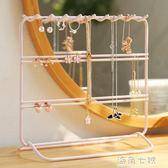 首飾架瓣瓣耳環架子展示架家用收納 創意樹枝首飾盒掛項鏈耳飾飾品架女 海角七號