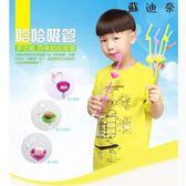 10支神奇環保一次性寶寶兒童吸管