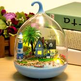 【WT16122316】 手製DIY小屋 手工拼裝房屋模型建築 -燈塔下的戀人