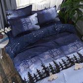床上四件套床單柔絲棉床上用品四件套雙人被套學生單人宿舍1.2m床單三件【快速出貨八折】