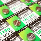 ☆樂樂購☆鐵馬星空☆日本製 maxell LR1130水銀電池 / AG10鈕扣電池 一卡10顆入*(E12-013)