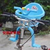 自行車兒童座椅兩用安全前置坐椅寶寶共享單車前掛嬰兒小孩後置座 焦糖布丁