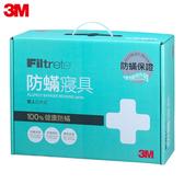 【3M專櫃】3M防蹣寢具雙人四件組/加贈涼感降5度C涼夏被-星空藍(5X6)