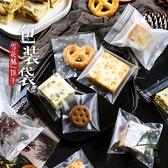 糖果包裝袋餅干自封袋子牛軋糖機封曲奇聖誕糖果紙烘焙【步行者戶外生活館】