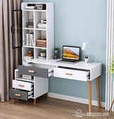 書桌 學生家用學生臥室電腦書柜一體學習寫字桌【618特惠】